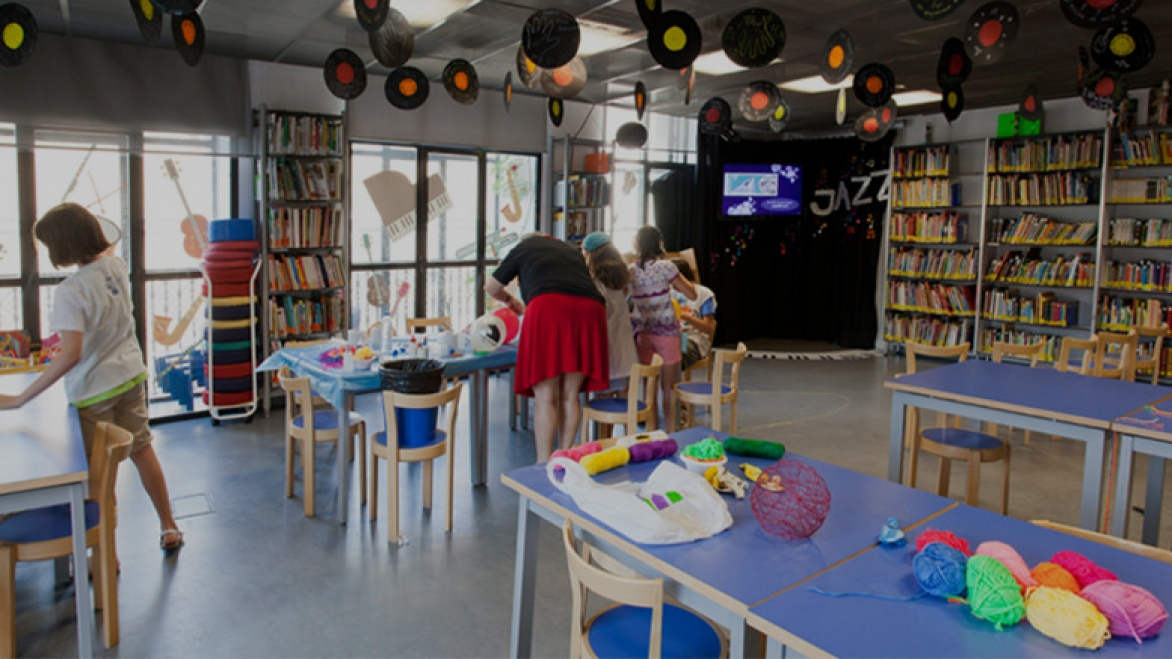 Kids' Library