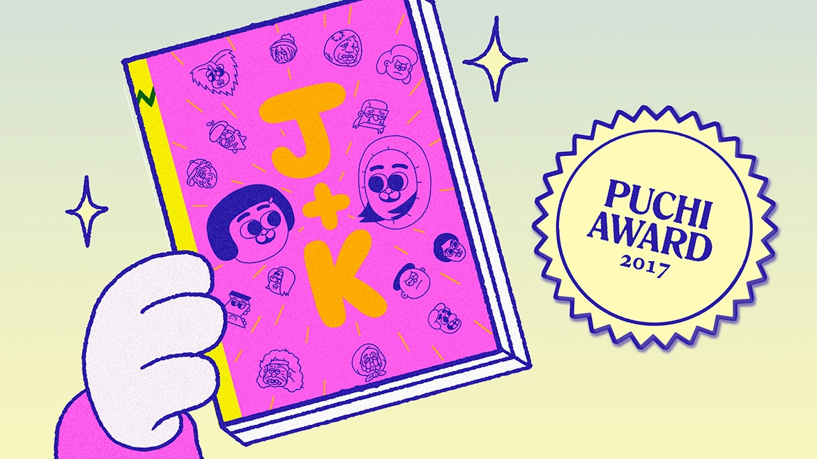 Puchi Award announces its first edition winners