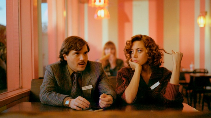 """An Evening with Beverly Luff Linn"", de Jim Hosking"